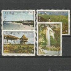 Sellos: CUBA YVERT NUM. 958/961 * SERIE COMPLETA CON FIJASELLOS. Lote 51772893