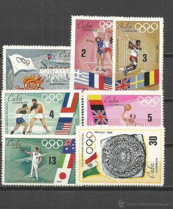CUBA YVERT NUM. 1248/1254 * SERIE COMPLETA CON FIJASELLOS (Sellos - Extranjero - América - Cuba)