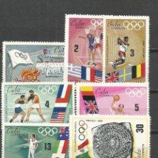 Sellos: CUBA YVERT NUM. 1248/1254 * SERIE COMPLETA CON FIJASELLOS. Lote 51781163