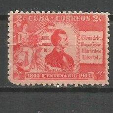 Sellos: CUBA YVERT NUM. 294 * SERIE COMPLETA CON FIJASELLOS. Lote 52132913