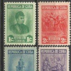 Sellos: CUBA YVERT NUM. 299/302 * SERIE COMPLETA CON FIJASELLOS. Lote 52133020