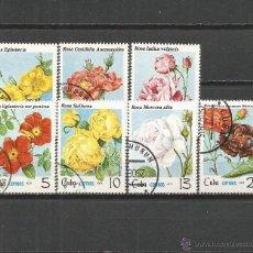 Sellos: CUBA YVERT NUM. 2140/2146 SERIE COMPLETA USADA ROSAS. Lote 52384847