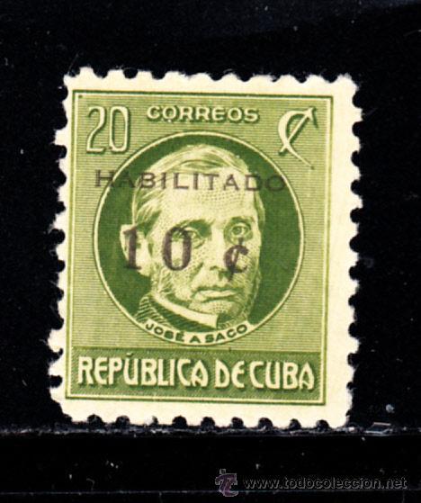 CUBA 531* - AÑO 1960 - J. A. SACO (Sellos - Extranjero - América - Cuba)