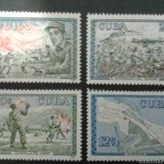 Sellos: SELLOS DE CUBA. YVERT 520/3. SERIE COMPLETA NUEVA CON CHARNELA. . Lote 53583128