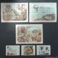 Sellos: SELLOS DE CUBA. FAUNA. YVERT 790/804. SERIE COMPLETA NUEVA SIN CHARNELA.. Lote 54277181