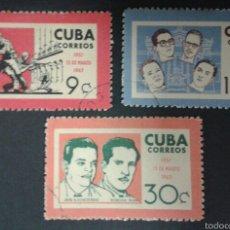 Sellos: SELLOS DE CUBA. YVERT 660/2. SERIE COMPLETA USADA.. Lote 54585381