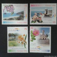 Sellos: SELLOS DE CUBA. FLORA. YVERT 3560/63. SERIE COMPLETA NUEVA SIN CHARNELA.. Lote 54585564