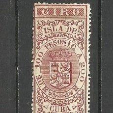Sellos: CUBA GIRO POSTAL * NUEVO CON FIJASELLOS. Lote 54729129