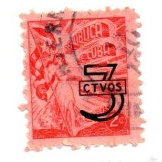 Sellos: CUBA 1953-N.396-SELLO DE 1948 SOBRECARGADO-ESCARLATA-USADO. Lote 55341773