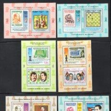 Sellos: CUBA HB 105/10** - AÑO 1988 - AJEDREZ - CENTENARIO DEL NACIMIENTO DE J. R. CAPABLANCA. Lote 57354790