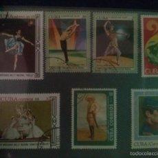Sellos: LOTE SELLOS DE CUBA USADOS 1976/79. Lote 58455051