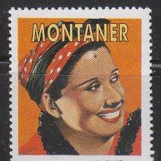 Sellos: CUBA 3695, CENTENARIO DEL CINE: MARIA MONTANER, NUEVO ***. Lote 82839151
