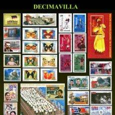 Sellos: CUBA, 2012, AÑO NUEVO Y COMPLETO. Lote 171836463