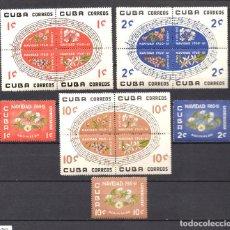 Sellos: CUBA 535/49* - AÑO 1960 - NAVIDAD - FLORA - FLORES. Lote 65445754