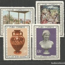 Sellos: CUBA YVERT NUM. 697/700 * SERIE COMPLETA CON FIJASELLOS. Lote 66852962