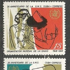 Sellos: CUBA YVERT NUM. 1207/1208 ** SERIE COMPLETA SIN FIJASELLOS. Lote 66860998