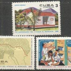Sellos: CUBA YVERT NUM. 1217/1219 ** SERIE COMPLETA SIN FIJASELLOS. Lote 66861370