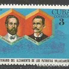 Sellos: CUBA YVERT NUM. 1267 ** SERIE COMPLETA SIN FIJASELLOS. Lote 66863222