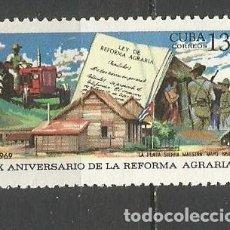 Sellos: CUBA YVERT NUM. 1274 ** SERIE COMPLETA SIN FIJASELLOS. Lote 66863554