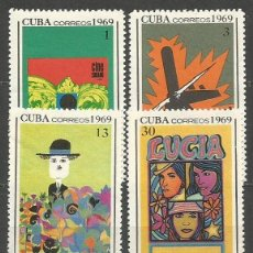 Sellos: CUBA YVERT NUM. 1301/1304 ** SERIE COMPLETA SIN FIJASELLOS. Lote 66904502