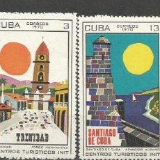 Sellos: CUBA YVERT NUM. 1368/1371 ** SERIE COMPLETA SIN FIJASELLOS. Lote 66906910