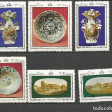Sellos: CUBA YVERT NUM. 1480/1485 ** SERIE COMPLETA SIN FIJASELLOS. Lote 66909710