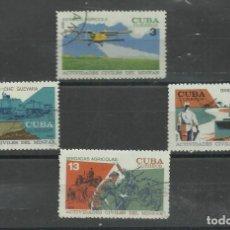 Sellos: CUBA SERIE COMPLETA MATASELLADA DE 1968. Lote 174093673
