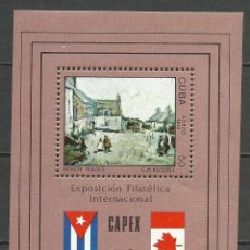 Sellos: CUBA - 1978 - MICHEL 2302** MNH. Lote 74454979