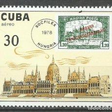 Sellos: CUBA - 1978 - MICHEL 2293** MNH. Lote 74455479