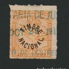 Sellos: CUBA.FISCALES.TIMBRE NACIONAL.10 CENTAVOS.USADO.. Lote 77536089