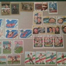 Sellos: SELLOS MATASELLADOS DE CUBA. LOTE CUBA 1.. Lote 84333542