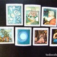 Sellos: CUBA 1969 OBRAS DE ARTE DEL MUSEO NACIONAL YVERT 1284 / 90 ** MNH. Lote 86342356