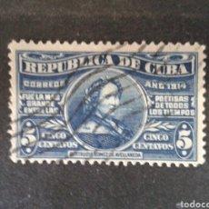 Sellos: CUBA. 174. SERIE COMPLETA USADA. LITERATURA. Lote 86411559