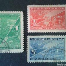 Sellos: CUBA. 236/8. SERIE COMPLETA USADA. AGRICULTURA. CAÑA DE AZÚCAR. Lote 86411970