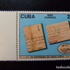 Sellos: CUBA 1985 20 ANIVERSARIO DEL MUSEO POSTAL ( CARTAS SIGLO 18) YVERT 2592 ** MNH . Lote 86425936