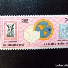 Sellos: CUBA 1985 UNION POSTALE ENTRE L'AMÉRIQUE ET L'ESPAGNE YVERT 2609 ** MNH. Lote 86426244