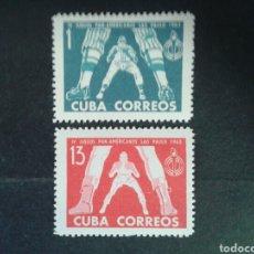 Sellos: CUBA. 663/4. SERIE COMPLETA NUEVA CON CHARNELA. DEPORTES. BÉISBOL. Lote 86612878