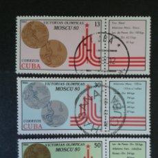 Sellos: CUBA. 2225/7. SERIE COMPLETA USADA. DEPORTES. OLIMPIADA DE MOSCÚ.. Lote 86616454