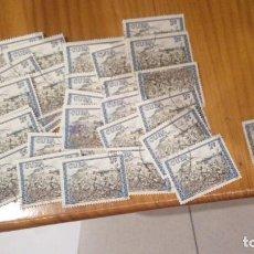 Sellos: SELLOS CIRCULADOS CONMEMORATIVOS DE LA REVOLUCION. Lote 87370156