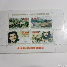 Sellos: SELLOS CUBA CHE GUEVARA. Lote 88917279
