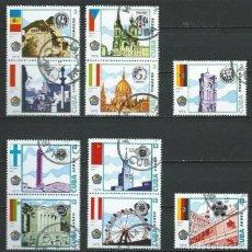 Sellos: CUBA,1978,MONUMENTOS,USADOS. Lote 89540162
