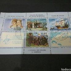 Sellos: HB CUBA MATASELLADA. 1984. EXPOSICION FILATELICA INTERNACIONAL.. Lote 94279897