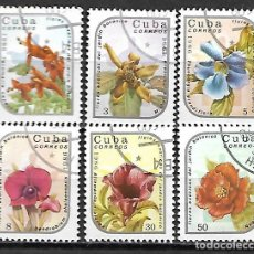Sellos: CUBA SERIE COMPLETA DE 1986. Lote 95150227