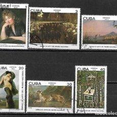 Sellos: CUBA SERIE COMPLETA MATASELLADA DE 1982. Lote 95194295