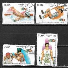 Sellos: CUBA SELLOS DE LA SERIE MATASELLADA DE 1993. Lote 95198299