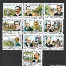 Sellos: CUBA SELLOS DE LA SERIE MATASELLADA DE 1998. Lote 95212259