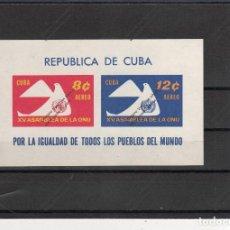 Sellos: CUBA Nº HB 20 (**). Lote 95772587