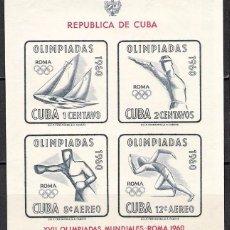Sellos: CUBA 1960 - HOJITA - NUEVO. Lote 98748343