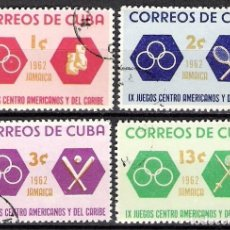 Sellos: CUBA 1962 - USADO. Lote 98750087