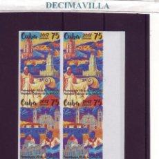 Sellos: CUBA, 2017, 70 ANIV COM. NAC. CUBANA DE LA UNESCO, BLOQUE DE CUATRO, SIN DENTAR, IMPERFORATED. IN.DC. Lote 101067259